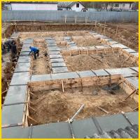 заливка-бетонну